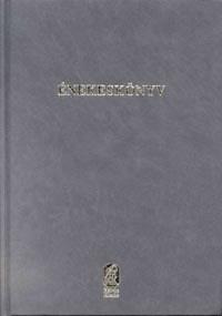 Énekeskönyv, templomi